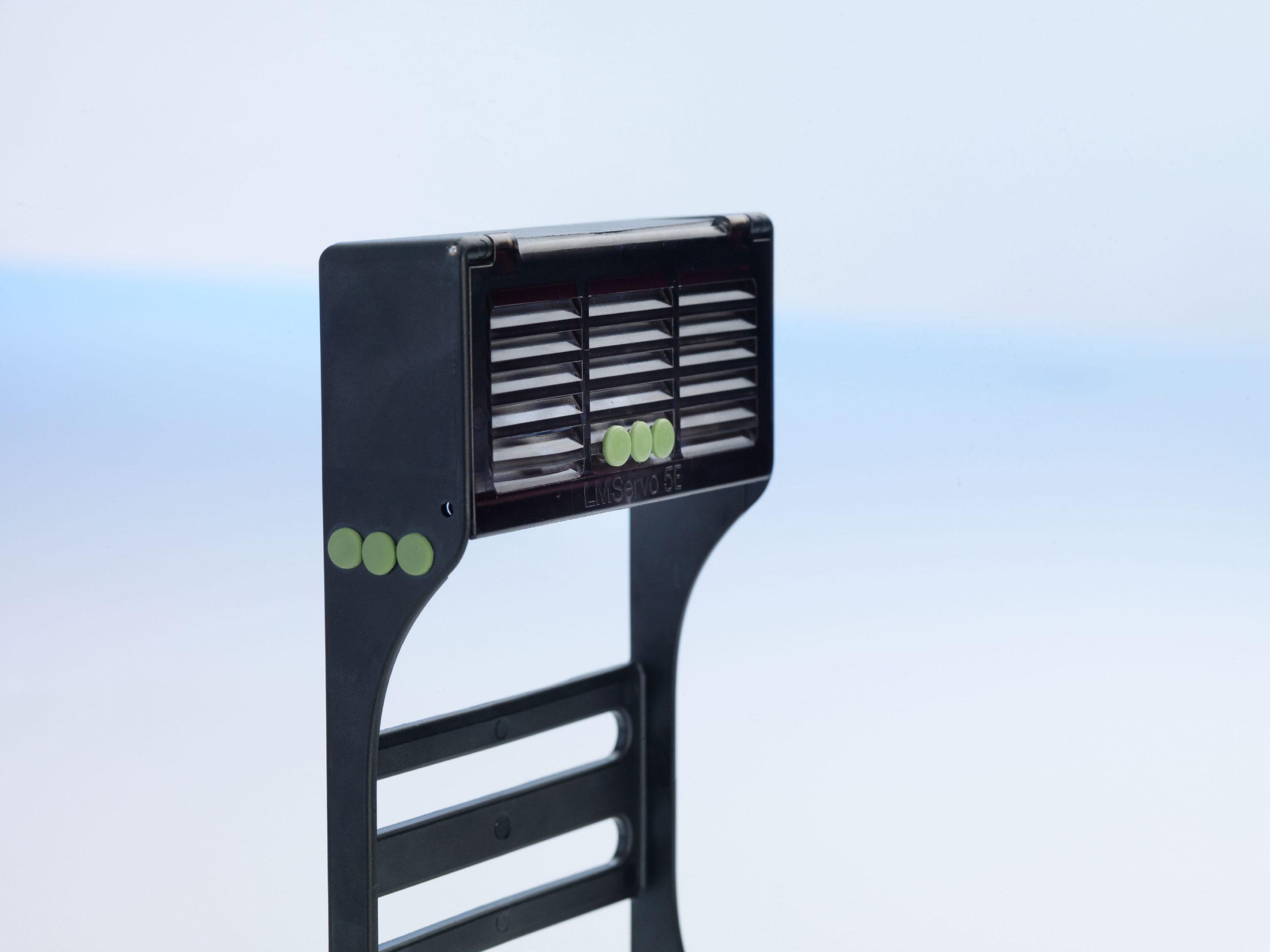 LM-Servo E code buttons